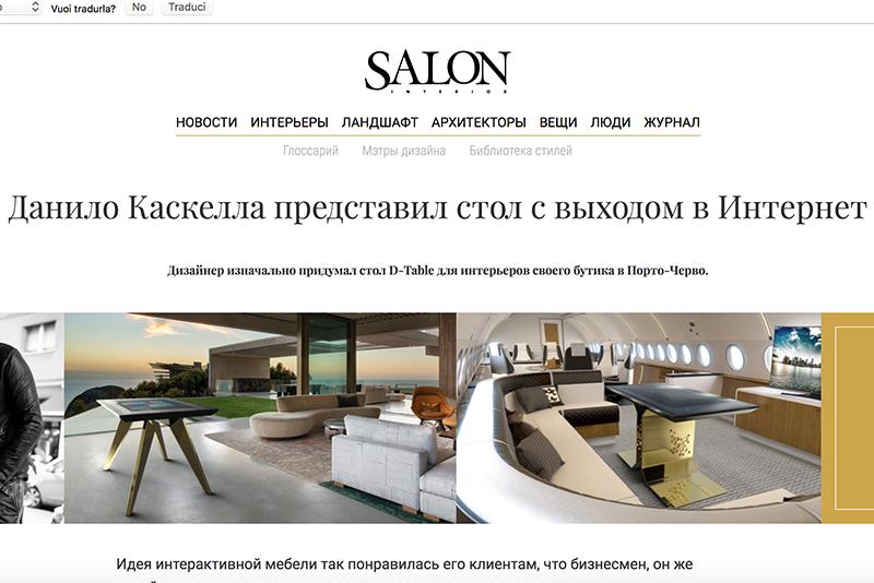 Salon: D-table Luxury Multitouch