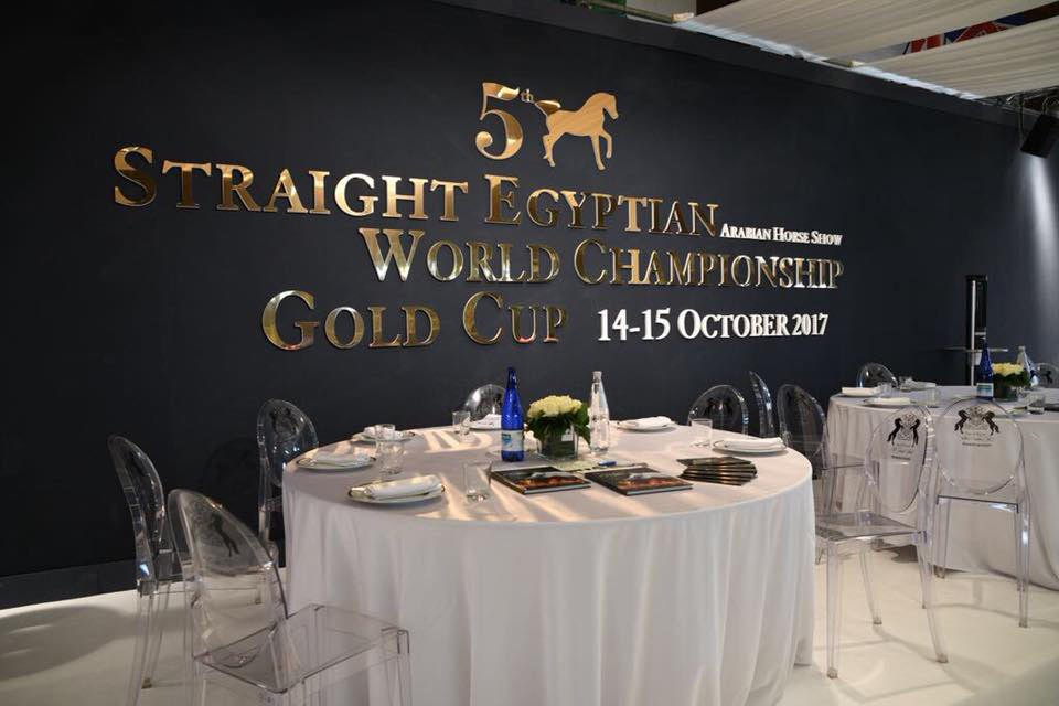 2017 Straight Egyptian World Championship